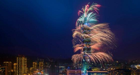 الاحتفال برأس السنة في تايبيه